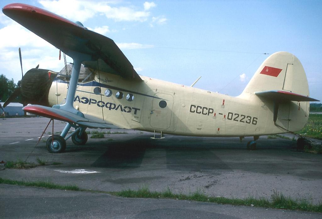 Самолетное дело 5.jpg